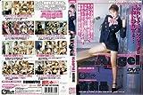 Angel 渡瀬晶 [DVD]