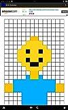 8-Bit Illustrator