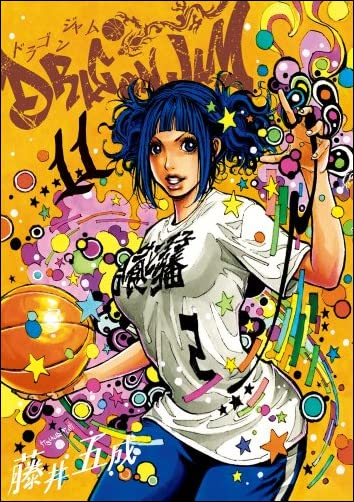 DRAGON JAM 11 (ビッグコミックス)