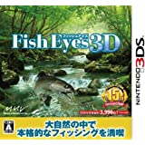 Fish Eyes 3D (フィッシュアイズ3D)