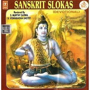 Devotional slokas download