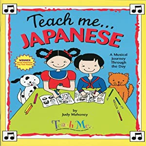 Teach Me Japanese Audiobook