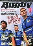 Rugby magazine (ラグビーマガジン) 2014年 10月号 [雑誌]