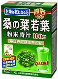 桑の葉青汁粉末 100g ランキングお取り寄せ