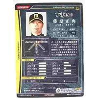 BBH2010 HUV 黒カード 藤原 正典(阪神)