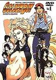 echange, troc Golden Boy - Volume 1 - 3 épisodes VF