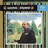 Richard Strauss: Also sprach Zarathustra; Ein Heldenleben [Hybrid SACD]
