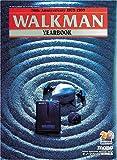 20周年記念ウォークマン年鑑―1979-1999 (ワールド・ムック 213)