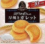 森永製菓 ステラ厚焼きガレット 7枚×5箱