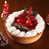 クリスマスケーキ 2015 イチゴごろごろタルトケーキ 5号(4?6名)オーガニックサイバーストア