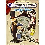 """Professor Layton und die ewige Diva - Der Kinofilm [2 DVDs] [Deluxe Edition]von """"-"""""""