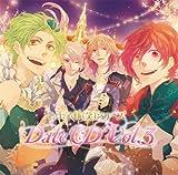 王子様(笑)シリーズ デートCD 第3巻