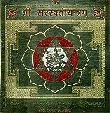 Exotic India Shri Saraswati Yantra - Brass