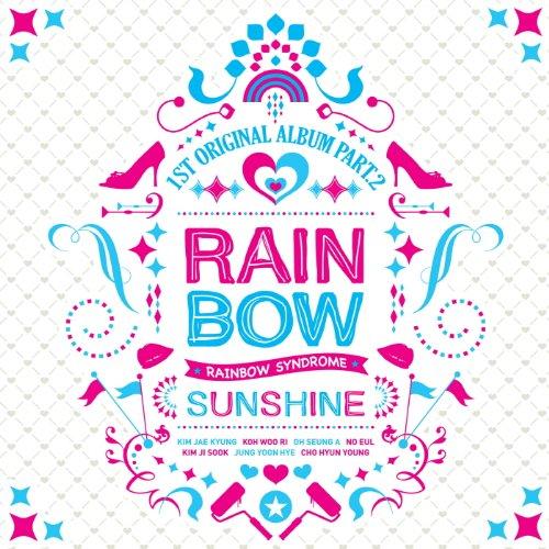 RAINBOW(レインボー) 1集 Rainbow Syndrome Part.2/Sunshine(韓国盤)(韓メディアSHOP購入特典付き/特典詳細は商品説明参照/トレカ&ステッカー&写真)
