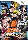 Naruto Shippuuden: Gekitou Ninja Taisen EX[Japanische Importspiele]