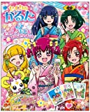 Karuta Smile Pretty Cure! (japan import)