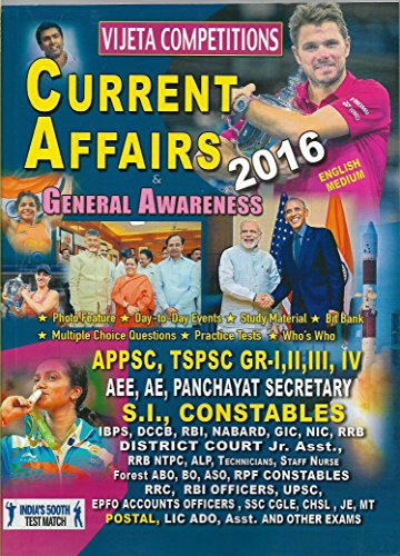 Current Affairs & General Awareness 2016 [ ENGLISH MEDIUM ]
