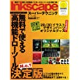 inkspace book