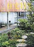 サムネイル:book『住宅特集 2015年8月号』