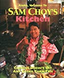 img - for Sam Choy's Kitchen book / textbook / text book