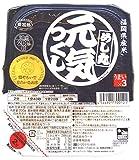 [200g×24個] パックごはん めし丸元気つくし 福岡県産米 1等米(農産物検査)の玄米のみ使用