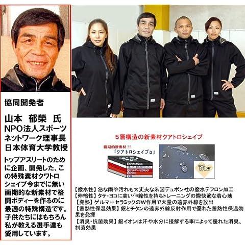 山本ファミリー&一力ボクシングジム共同開発 クアトロシェイプスーツ