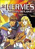 echange, troc Hermes: Winds of Love [Import USA Zone 1]