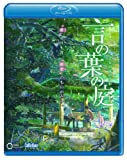 劇場アニメーション『言の葉の庭』 Blu-ray 【サウンドトラックCD付】 ランキングお取り寄せ