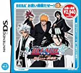 BLEACH DS 2nd ����Ҥ�᤯�ú��� ���㤤����
