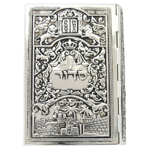 Siddur cover | Order Online The Best Siddur cover at
