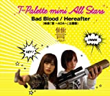 Bad Blood/Hereafter (映画「讐~ADA~」主題歌)
