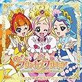 「Go!プリンセスプリキュア」主題歌シングル(DVD付)