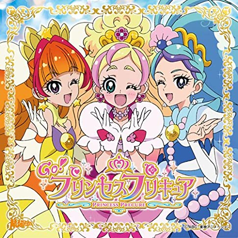 新TVシリーズ「Go! プリンセスプリキュア」主題歌シングル登場! 「Go! プリンセスプリキュア」主題歌シングル(CD+DVD)