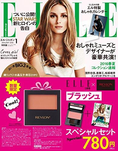 ELLE JAPON (エル・ジャポン) 2016年 01月号 × 特別セット