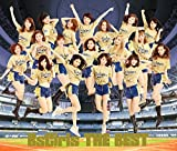 BsGirls THE BEST(CD+DVD)