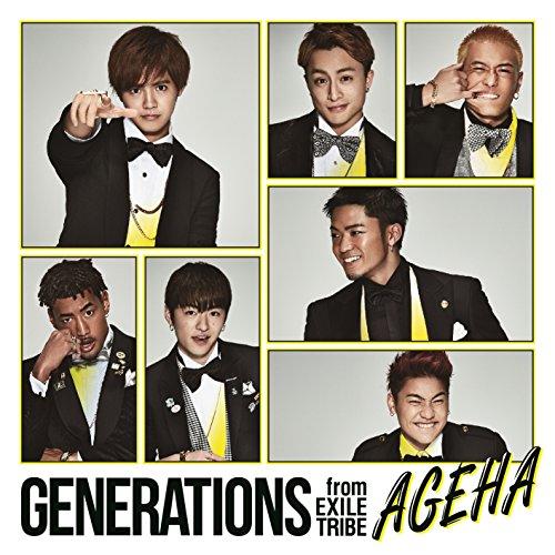 【早期購入特典あり】AGEHA(CD+DVD)(オリジナルB2ポスター付)