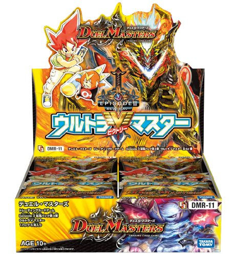 Duel / Masters DMR-11 TCG episode 3 expansion pack no. 3 ultra V master pieces