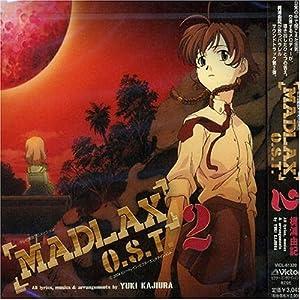 Madlax Soundtrack 2
