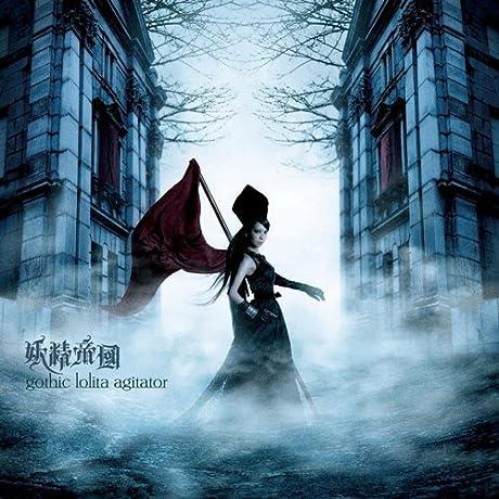 gothic lolita agitator