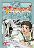 YoYo Vermonia 1: Quest for the Silver Tiger (Annals of Vermonia)