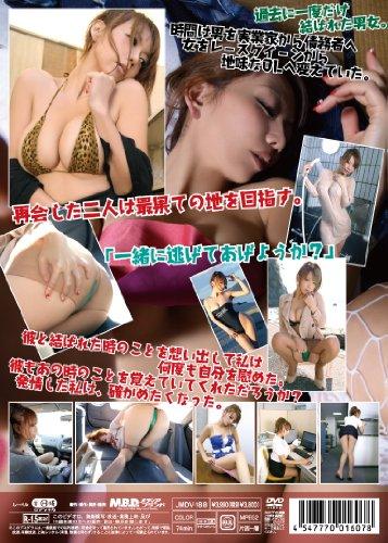 平成ロマンチカ 藤井まりお [DVD]