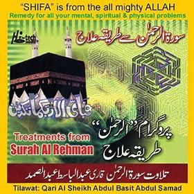 Amazon.com: Surah Al Rahman: Qari Al Sheikh Abdul Basit ...