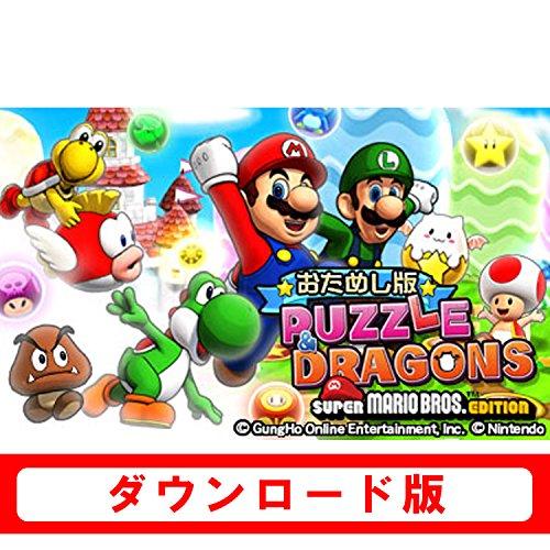 パズル&ドラゴンズ スーパーマリオブラザーズ エディション おためし版 [オンラインコード]