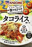 カゴメ 旅するトマト タコライス用ソース 90g×2袋×5箱