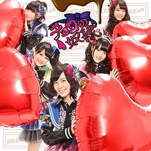チョコの奴隷  (SG+DVD) (Type-A) (初回生産限定盤)