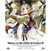 境界線上のホライゾンII [Horizon on the Middle of Nowhere II] IV (初回限定版) [Blu-ray]