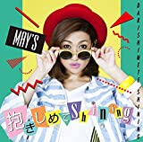 WHAT IS YOUR DREAM♪MAY'Sのジャケット
