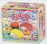 Popin Cookin Happy Sushi House