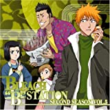 "RADIO DJCD[BLEACH""B""STATION]Second Season5"