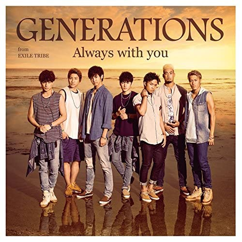 Always with you (CD+DVD)をAmazonでチェック!
